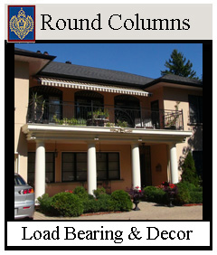 Imperial Round Columns - Load Bearing & Decorative